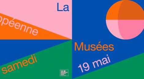 Nuit des Musées 2018 : Sorcellerie et légendes de Béruges !